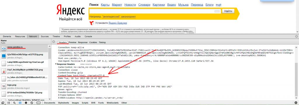 Кодировка в заголовках ответа сервера Яндекса