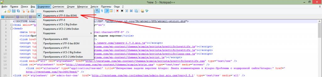 Кодировка файла (кликабельно)